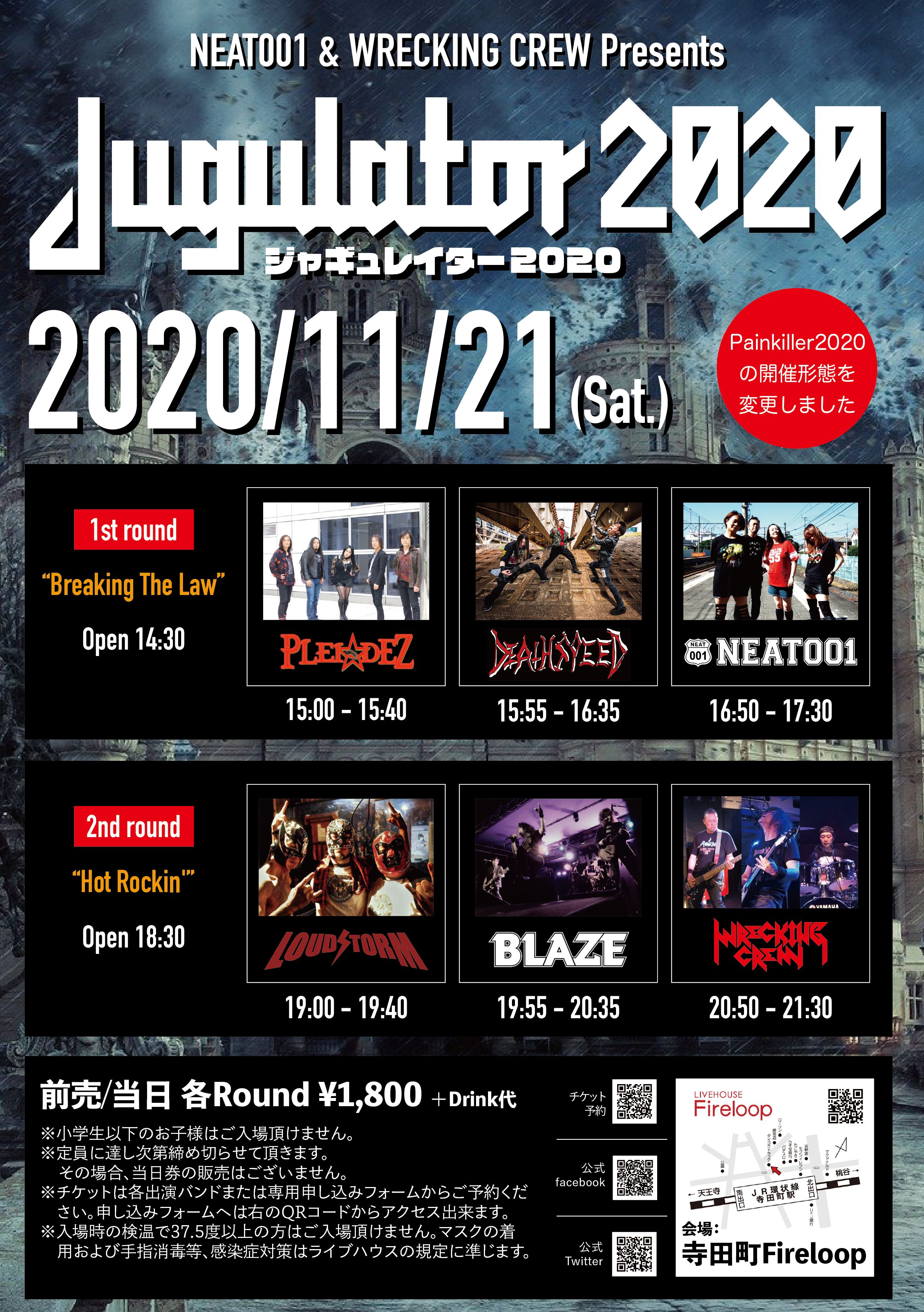 20201121_poster