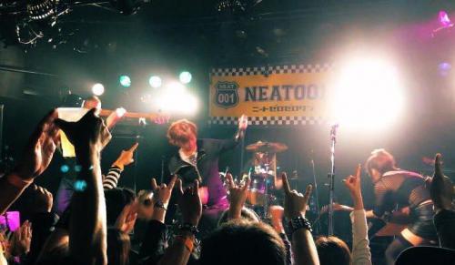 NEAT001 PK2019 16