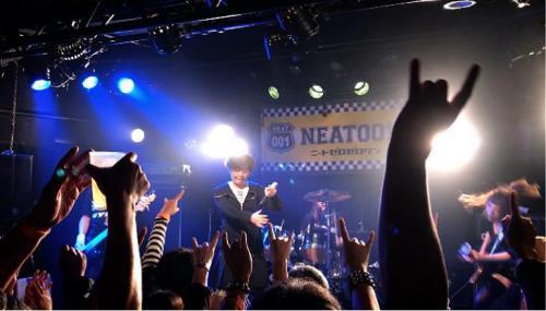 NEAT001 PK2019 22